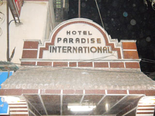 Paradise International Hotel Kolkata