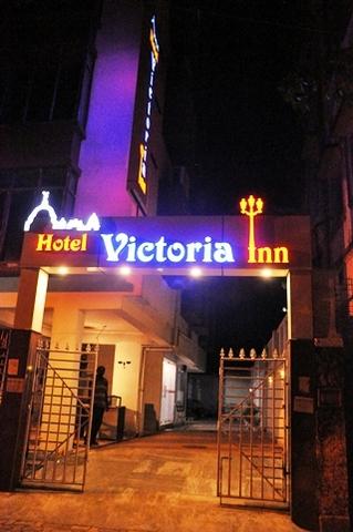 Victoria Inn Hotel Kolkata Rooms Rates Photos Reviews